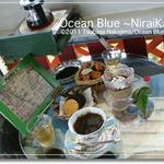 ヒロ コーヒーファーム - ホットコーヒー&コーヒーゼリー