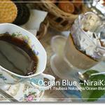 ヒロ コーヒーファーム - ホットコーヒー