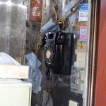 ことぶき - ご自慢① 電話 (^0^)/ (壁掛+ダイヤル)