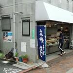 はや川 - 外観 早川製麺所