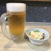 味いそ料理 庄や - 料理写真:生ビールとお通しのポテサラ