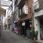 鍋焼うどん アサヒ - 松山市の商店街