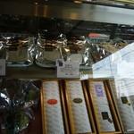 チェリボン洋菓子店 -