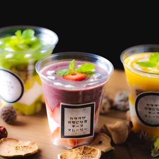 カラダが元気になるチーズスムージー渋谷店限定販売