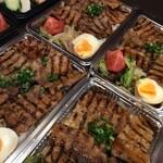 穂卓 - 豚焼肉弁当750円