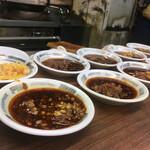 福蘭 - ギョウザのタレ