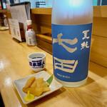 日本酒人 - スモーク数の子