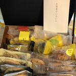 132871639 - 風の愛 参の函(3240円)