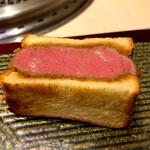 132877819 - 和牛ヒレ肉のブリオッシュカツサンド