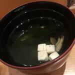 羽田 寿司幸 - お吸い物