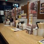 らーめん専門店小川 - 入口付近のカウンター用の席