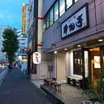 132881762 - JR横浜駅から徒歩5分。駅北西の歓楽街・鶴屋町にある塩ラーメン「本丸亭」