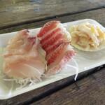 糸満漁業協同組合 お魚センター -