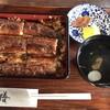 うなぎ 膳 - 料理写真:うな重(特上)オープン
