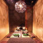 完全個室と創作和食 こころざし -