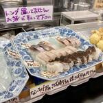 ひなた屋 - 寿司が〜〜ある〜‼︎( ° ω ° ; )