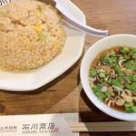 上州麵処 石川商店 -