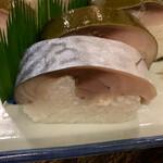 132894570 - 鯖寿司