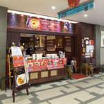 ASIAN TAWAN168 - カレッタ汐留B2・レストラン街にある「アジアン・タワン168」。2019年にタイのプラユット首相も立ち寄ったという