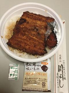 川よし - 松茸風味のお吸い物つき