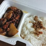 Rensoutei - ランチ弁当。この日のおかずは、茄子の味噌炒め。