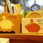HONMACHI 豚テキ - 2012年4月撮影