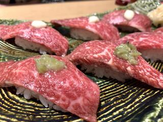 牛寿司の牛味蔵