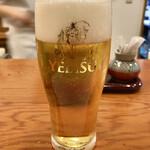 132907434 - 「ヱビス生ビール」@650×2杯(税込)
