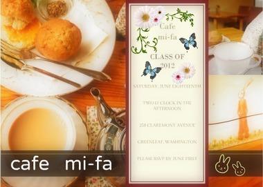 ミーファ name=