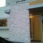 13291051 - 玄関と外壁です。