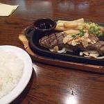 アルカサール - ステーキとご飯
