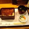 うなぎ 小椋 - 料理写真: