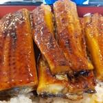 吉野家 - 料理写真:スティック鰻重3枚盛