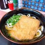 麺座丹波橋 - 料理写真: