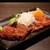 藤沢 肉料理専門店 瑞流 - 鹿の炭火焼き 山葵醤油ソースアップ
