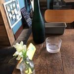 スケロク ダイナー - テーブルセット。