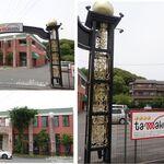 鶏番長 - タマコシの2階。鶏番長(名古屋市緑区)食彩品館.jp撮影