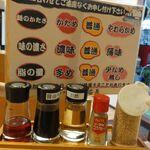 鶏番長 - 調味料と味の濃淡。鶏番長(名古屋市緑区)食彩品館.jp撮影
