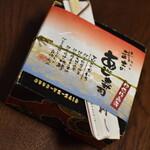 shuzenjiekibemmaizushi - 武士のあじ寿司(1,296円)2020年7月