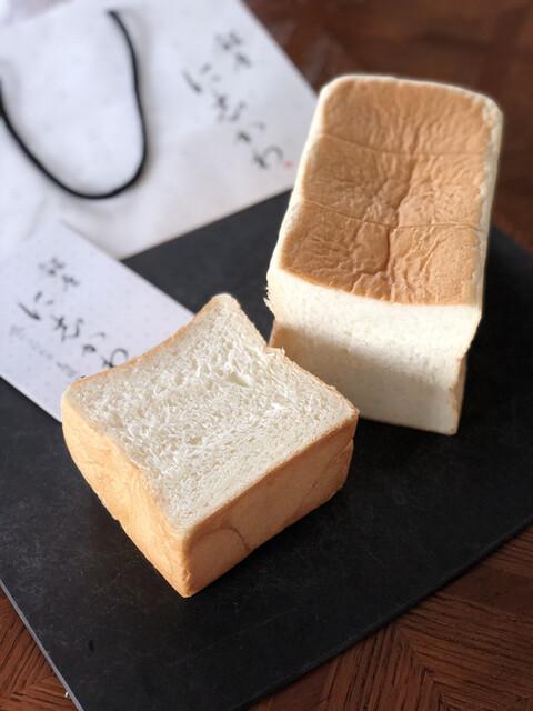 食パン の 銀座 西川