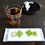 132927631 - お茶、干菓子(おちょま)