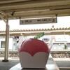 Furanseitaya - 料理写真: