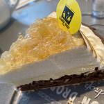レモンドロップ - 料理写真: