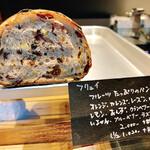 薪窯パン パンのおと - フリュイ フルーツたっぷりのパン