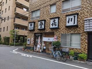 登喜川 - 入口