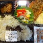 こみゅにてぃかふぇ和 - 鯛のフライ弁当