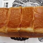 十八番麦蔵 - 料理写真:十八番プレーン