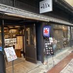 カフェ叶匠寿庵 - 入り口付近の様子です