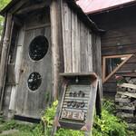 cafe ゴリョウ - 入り口