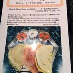 Dharmasagara - 閉店日まで平日ランチ以外限定提供のドーサセットメニュー
